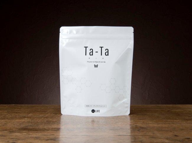コラーゲンサプリ『Ta-Ta(タータ)』