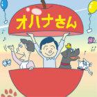 【マンガ連載】モノクロ犬のフルカラーな話
